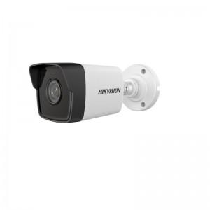 Видеокамера Hikvision DS-2CD1023G0E-I(C) 2 MP Bullet IP