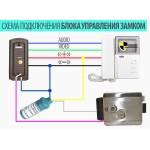 Как подключить электрозамок к домофону