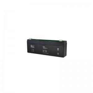 Аккумулятор FE-2.2 Ач цена