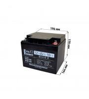 Аккумулятор 12В 45 Ач для ИБП Full Energy FEP-1245