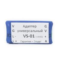 Многоквартирный адаптер VS-01