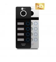 Вызывная видеопанель NeoLightMEGA/4 HD
