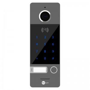 Видеопанель Neolight Optima ID Key gray цена