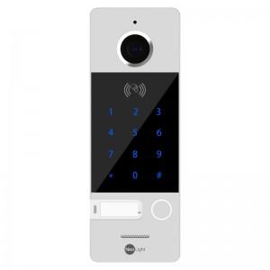 Видеопанель Neolight Optima ID Key silver цена