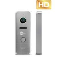 Видеопанель Prime HD Silver