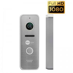 Вызывная видеопанель NeoLightPRIME FHD Silver