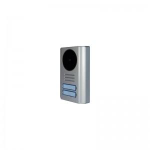 Tantos Stuart-4 outdoor panel 4 buttons цена