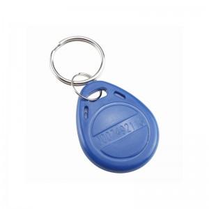 RFID-EM-B цена