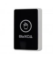 Кнопка выхода Exit-B для системы контроля доступа