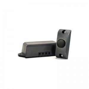 ВАРТА АКД-1010Р комплект контроллера со считывателем (EM MARINE) цена