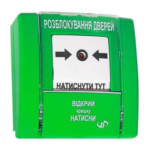 Разблокировка дверей РУПД-04 НЗ-контакты цена