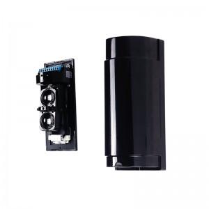 Двухлучевой ИК барьер LHP-30D цена