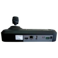 Пульт управления SDK95
