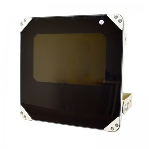 ИК-прожектор LW12-50IR60-220