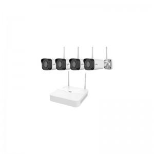 Комплект видеонаблюдения IP PTB KIT u44W