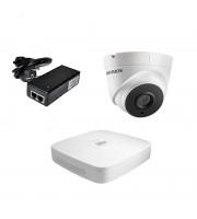 Комплект видеонаблюдения IP PTB KIT h41D