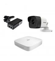 Комплект видеонаблюдения IP PTB KIT h41W