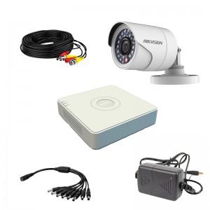 Комплект видеонаблюдения Turbo HD PTB KIT h41W