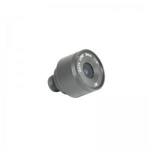 Объектив CCTV Lens 6mm IR