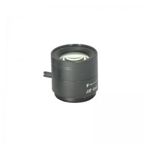 Объектив KK0412F-MP мегапиксельный для видеонаблюдения