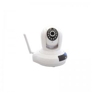 IP-видеокамера AI-362 для системы видеонаблюдения цена