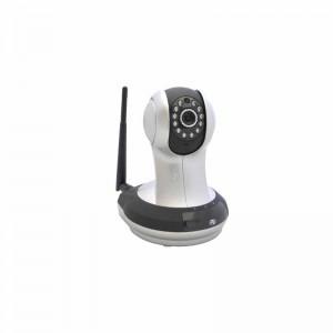 IP-видеокамера поворотная 1 Мп с Wi-Fi ATIS AI-361 (Gray) для системы видеонаблюдения