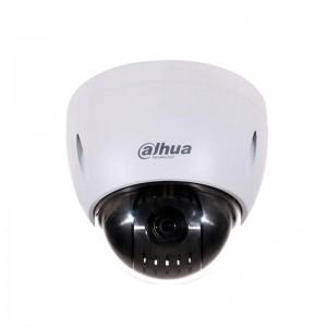 Отзывы покупателей о 2МП HDCVI SpeedDome Dahua DH-SD42212I-HC