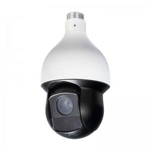 2Mп HDCVI SpeedDome камера с ИК подсветкой DH-SD59225I-HC-S3 цена