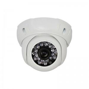 HD-CVI видеокамера ACVD-1MIR-20W/3.6 цена
