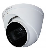 4 МП HDCVI видеокамераDH-HAC-HDW1400TP-Z-A