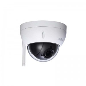 2МП IP SpeedDome Dahua DH-SD22204T-GN-W цена