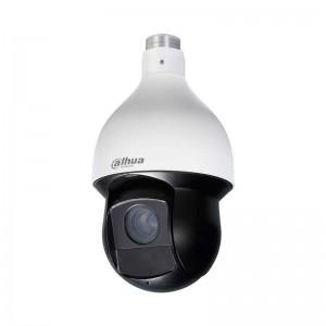 Отзывы покупателей о 2МП IP SpeedDome Dahua DH-SD59230T-HN