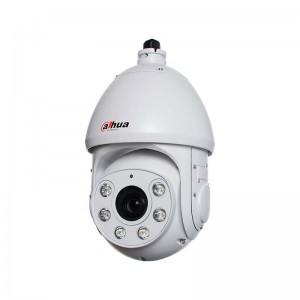 IP SpeedDome Dahua DH-SD6423-H цена