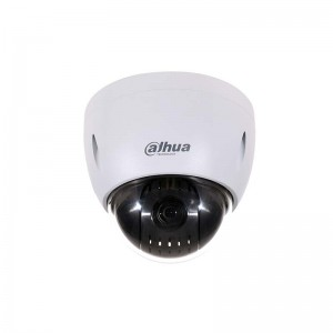 2МП minu IP SpeedDome Dahua DH-SD42212S-HN цена