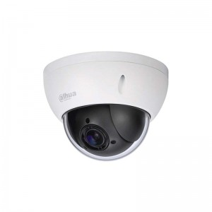 2МП IP SpeedDome Dahua DH-SD22204T-GN цена