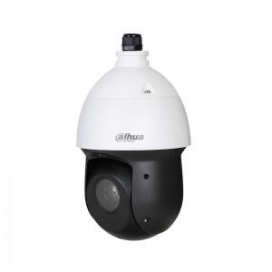 2МП IP SpeedDome Dahua DH-SD49225T-HN-S2