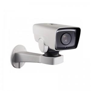 3Мп PTZ видеокамера Hikvision с ИК подсветкой DS-2DY3320IW-DE цена