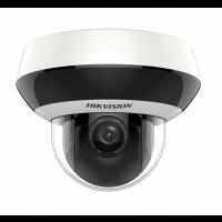 4 Мп IP SpeedDome видеокамера Hikvision DS-2DE2A404IW-DE3 (2.8-12 мм)