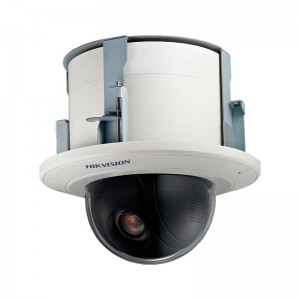 IP SpeedDome Hikvision DS-2DF5284-A3