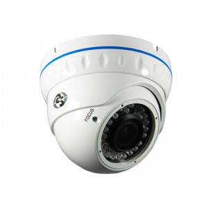 IP-видеокамера ANVD-24MVFIR-30W/2,8-12 для системы IP-видеонаблюдения цена