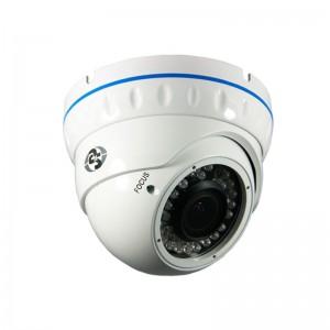 IP-видеокамера ANVD-14MVFIR-30W/2.8-12 для системы IP-видеонаблюдения цена