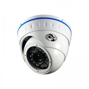IP-видеокамера ANVD-2MIR-30W/4 для системы IP-видеонаблюдения цена