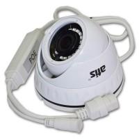 IP-видеокамера ANVD-3MIRP-20W/2.8A Prime для системы IP-видеонаблюдения