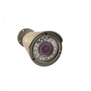 MHD видеокамера AMW-2MVFIR-40G/6-22 Pro цена