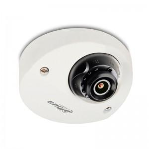 Видеокамера Dahua 2МП IP DH-IPC-HDPW4221FP-W (2.8 мм)