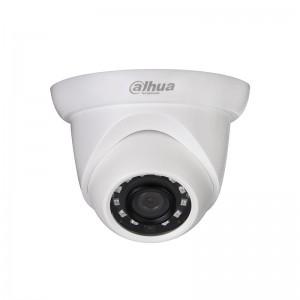 Видеокамера DH-IPC-HDW1320SP-S3 (2.8 мм) цена
