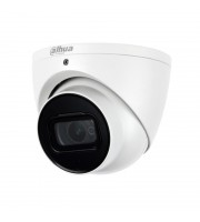 4 Мп сетевая WDR видеокамера DahuaDH-IPC-HDW4431TP-Z-S4 (2.7-13.5 ММ)