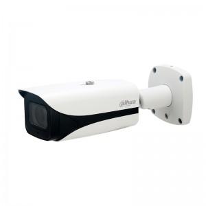 Отзывы покупателей о 2 МП WDR IP видеокамера DahuaDH-IPC-HFW5241EP-ZE (2.7-13.5 ММ)
