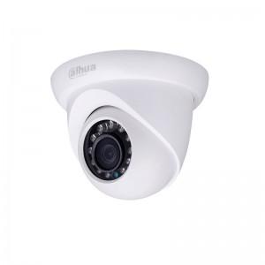 Технические характеристики 1.3МП IP видеокамера Dahua DH-IPC-HDW1120S цена