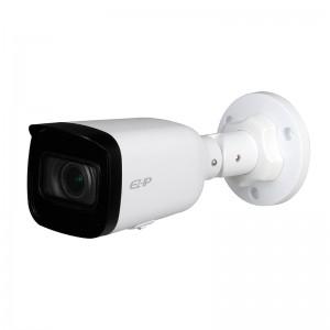 2 Mп IP видеокамера DahuaDH-IPC-B2B20P-ZS